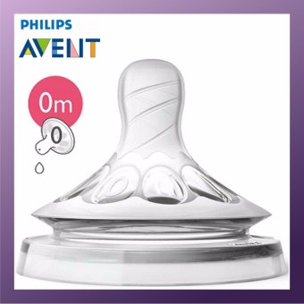 Harga AVENT TEAT NATURAL FIRST OM TWIN