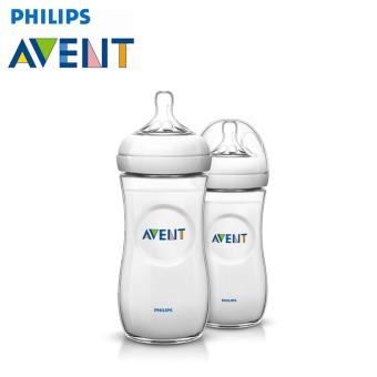 Harga Philips Avent Natural Baby Bottle 330ml Twin Pack (6m+)