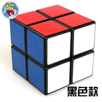 Kathrine children's two order cube 2 order game dedicated Base