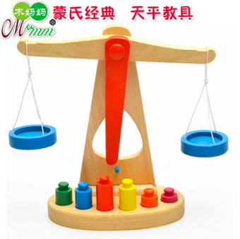 Montessori wooden early childhood years old balance scales
