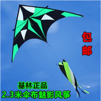 Phantom nylon cloth umbrella pole Weifang kite