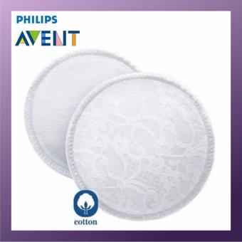 Philips Avent Washable Breast Pads (6pcs)