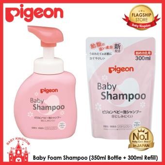 Pigeon Baby Foam Shampoo (350ml Bottle + 300ml Refill) - Scented