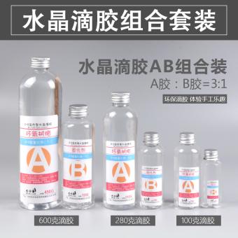 Shop Seller Of Pin Feng Epoxy Resin Ab Glue Crystal Epoxy Ab Glue