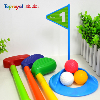Harga Royal children's large bowling toys