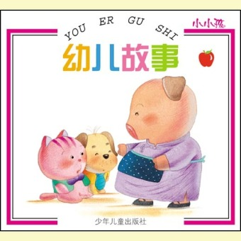 Small children Children story paternity Yi Zhi ENLIGHTEN early childhood card story book