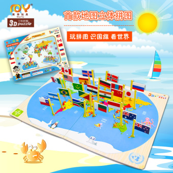 Harga Three-dimensional flag world large world map wooden Map