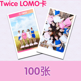 Twice small card 100 of not the same paragraph photo card LoMo card to send card book