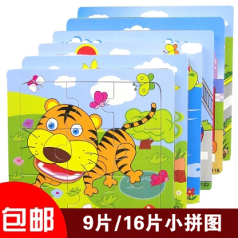 Wooden children's early childhood educational jigsaw puzzle