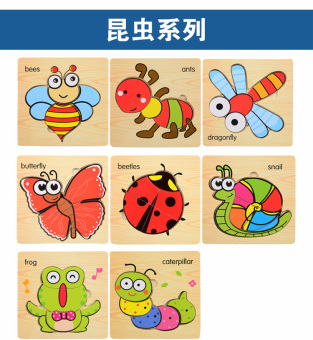 Harga Wooden puzzle a set of 3D early childhood puzzle fight inserted toys