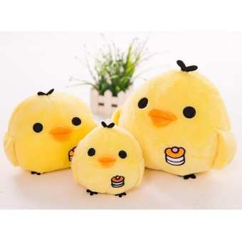 Yellow Chick Stuffed Toy Lovely Medium Plush Doll Pillow Cushion Style:Yellow Height:20cm - intl