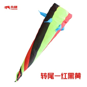 YJ colorful software to tube kite