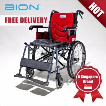 Harga Bion iLight Wheelchair