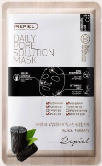 Harga Daily Pore Solution Mask 1pc