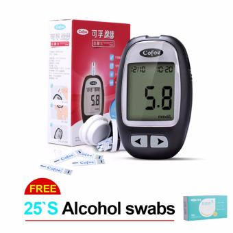 Harga Yizhen Glucose Monitor Glucometer Blood Sugar Test Meter With 25 Strips And 25Needle Lancets FREE 25s Alcohol Swabs - intl