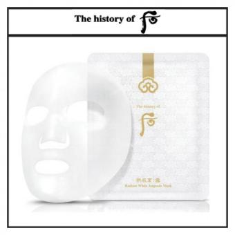 Harga The History of Whoo Gongjinhyang Seol Radiant White Ampoule Mask 25g + The History of Whoo Bichub Ja Saeng Essence 1ml x 10pcs
