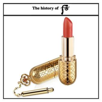 Harga The history of whoo Gonjinhyang Mi Luxury Lipstick 3.5g (25.Coral)