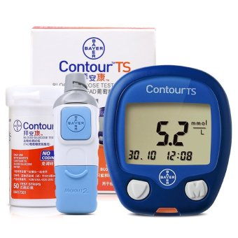 Harga Bayer accurate high precision blood glucose monitor with 50s strips - intl