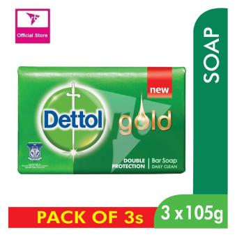 Harga Dettol Body Soap Daily Clean 105G 3S