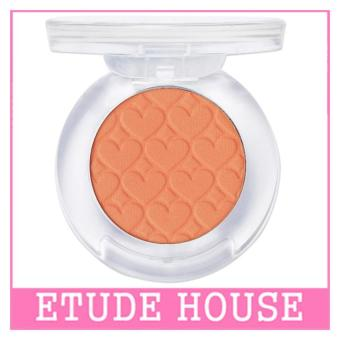 Harga ETUDE HOUSE Look At My Eyes Cafe 2g (#OR202)