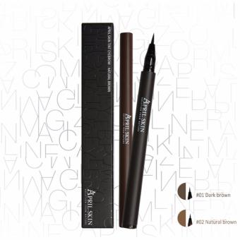 Harga [April skin] Magic Zoom Tint Eyebrow 01 Dark Brown 0.8g - intl