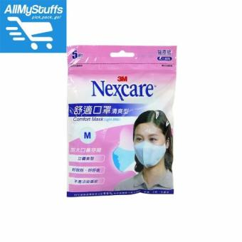 Harga Nexcare 3M Comfort Mask 8660 Light M-Size Pack of 5 Sheets