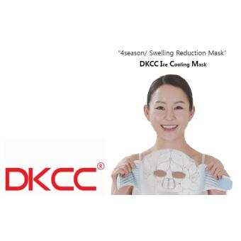 DKCC Ice Cooling Mask - For Four Seasons / Face Swelling Reduction Mask