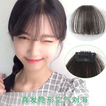 Harga Cute Short Neat Bangs Clip on Front Neat Bang Fringe Clip In Hair Extensions -Light black - intl