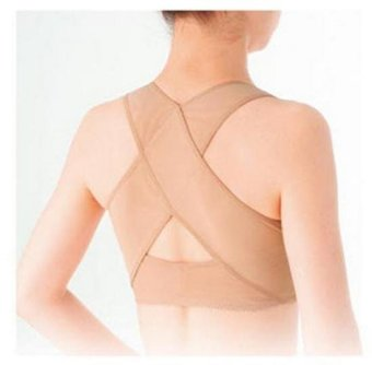 Harga Chest Brace Support Belt Band Posture Corrector Shoulder Vest X Type Back - intl