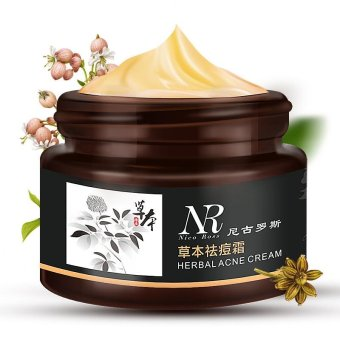 Harga Herbal acne cream Chinese medicine to acne acne to acne powder explosion explosion acne cream - intl