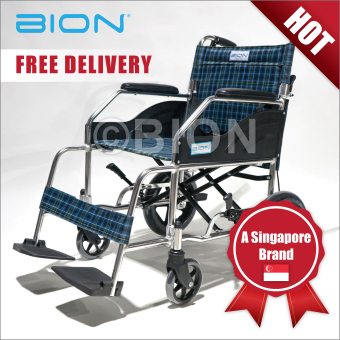 Harga BION iLight Pushchair EZ