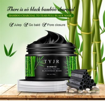 Harga 100g Black Mud Deep Cleansing Pilaten Blackhead Remover Purifying Peel Face Mask Black - intl