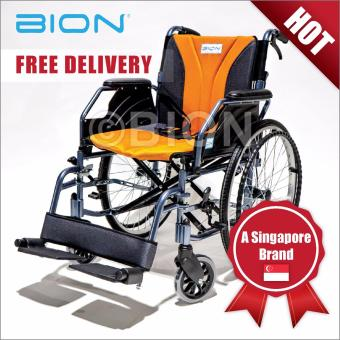Harga BION iLight Wheelchair Detachable (18inch Seat)
