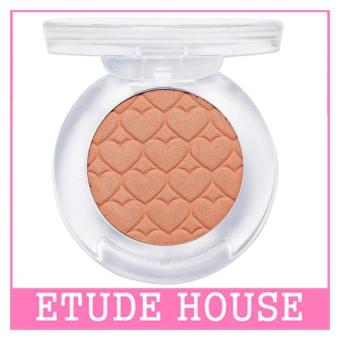 Harga ETUDE HOUSE Look At My Eyes Cafe 2g (#OR206)