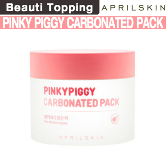 Harga April skin Pinky Piggy Carbonated Pack - intl