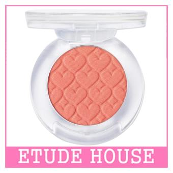 Harga ETUDE HOUSE Look At My Eyes Cafe 2g (#OR203)