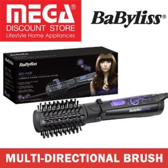 Harga Babyliss Pro 2775U Big Hair Multi-Directional Brush