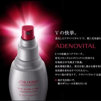 Harga SHISEIDO/ THE HAIR CARE /ADENOVITAL SCALP ESSENCE