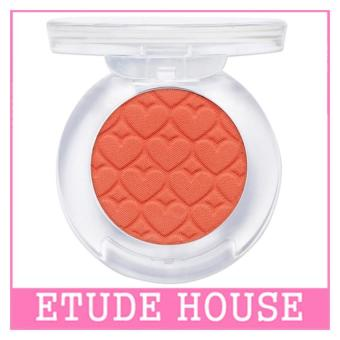 Harga ETUDE HOUSE Look At My Eyes Cafe 2g (#OR204)