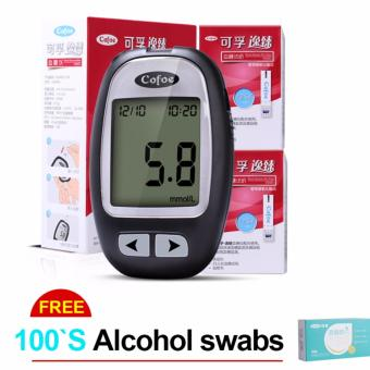 Harga YiZhen Medical Blood Glucose Meter with 100s Strips and 100s Needles FREE100s Alcohol Swabs - intl