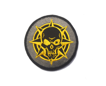 Harga Sheng CF hit kill icon gold skull head icon exquisite embroidery magic stickers affixed armband backpack patch stickers