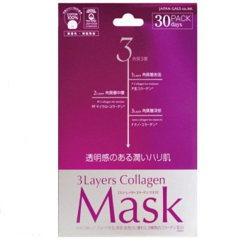 Harga Japan Gals - 3 Layers Collagen Mask (Daily Face Sheet Mask)