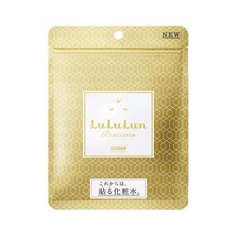 Lululun Precious Daily Facial Mask Age-Defying Whitening Gold 7 Sheets