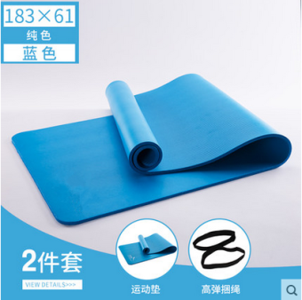 80 cm widened yoga mat fitness mat beginner's yoga mat