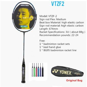 Harga YONEX VTZF2 Full Carbon Single Badminton Racket 22-24 Pounds Suitable for Amateur and Beginner(Chinese Version)