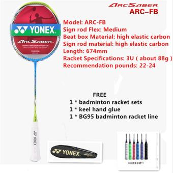Harga YONEX ARC-FB Full Carbon Single Badminton Racket 22-24 Pounds Suitable for Amateur and Beginner(Chinese Version)