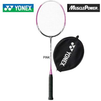 Harga Yonex Muscle Power II Badminton Racquet Pink Colour, Free Cover