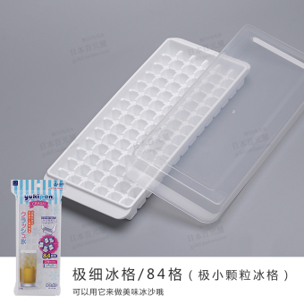 Harga Japan sanada frozen baby food supplement box box with lid ice tray mold ice mold ice box