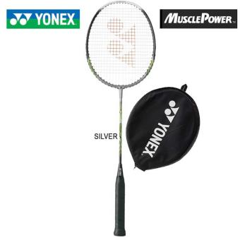 Harga Yonex Muscle Power II Badminton Racquet SILVER Colour, Free Cover