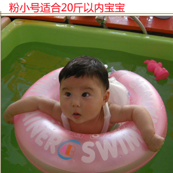 Harga Baby swim ring collar baby life buoy ring ABC armpit ring infants and young children's pool lying ring armpit Ring